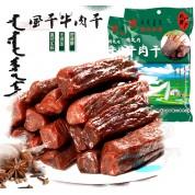 胡汉和亲牛肉干内蒙古正宗原味香辣牛肉干独立包装200g