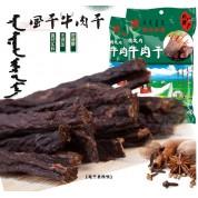 胡汉和亲牛肉干内蒙古正宗原味香辣超干手撕牛肉干200g