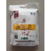高塔儿梁旱作有机面粉小麦粉2.5kg 两袋起售