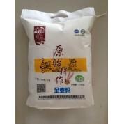 高塔儿梁旱作有机面粉全麦粉2.5kg