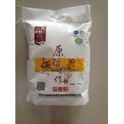 高塔儿梁旱作有机面粉莜麦粉2.5kg