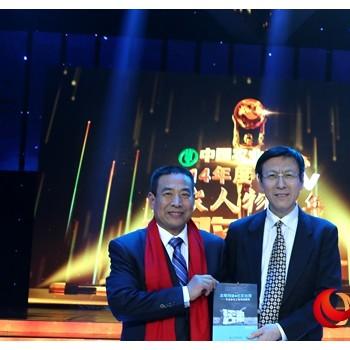 河南周口农民党永富当选CCTV年度三农人物