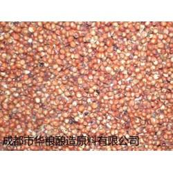 酿造企业求购高粱大米玉米小麦碎米