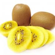 新西兰进口黄金奇异果6个装金果新鲜黄肉猕猴桃
