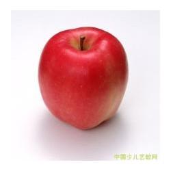 求购优质苹果