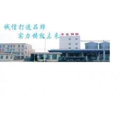 四川饲料厂大量求购玉米小麦高粱木薯淀粉等饲料原料