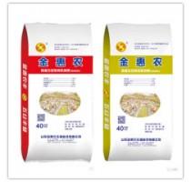 高蛋白豆粕有机碳肥