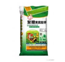 聚糖黄腐酸钾