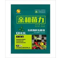 有机物料腐熟剂——畜禽粪便专用