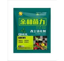 有机物料腐熟剂——土壤活化剂